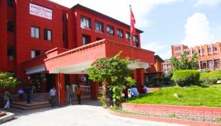 """नेपालमा काेराेना  :  """"थप ४८४ मा सङ्क्रमण पुष्टि, उपत्यकामा १३९ थपिए"""""""