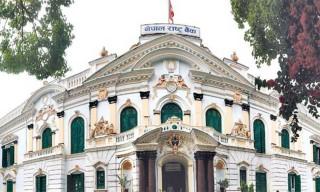 २७ वाणिज्य बैंक :   'वाणिज्य बैंकको नाफामा असर'