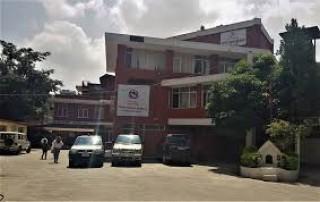 जिल्ला प्रशासन  भन्छ : ' काठमाडौँमा विभिन्न गतिविधि निषेध'