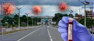काठमाडौं उपत्यका  : '६७४ मा कोरोना भाइरस संक्रमण'