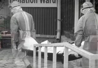 वीपी प्रतिष्ठान धरान : 'कोरोना संक्रमणबाट दुई महिलाको मृत्यु'