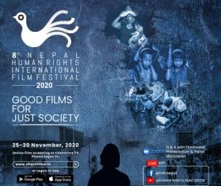 भोलिदेखि 'आठौं नेपाल मानव अधिकार अन्तर्राष्ट्रिय चलचित्र महोत्सव'