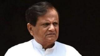 भारतीय कांग्रेसका वरिष्ठ नेता अहमद पटेलको निधन