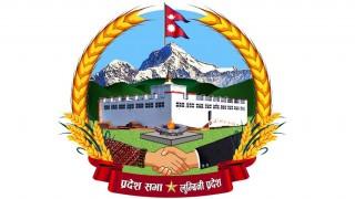 """लुम्बिनी प्रदेश सरकार  :  """"स्थायी राजधानी व्यवस्थापनको तयारी"""""""