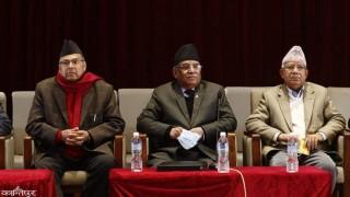 "दाहाल-नेपाल समूह स्थायी कमिटी बैठक  : ""आन्दोलनका कार्यक्रम अझै प्रभावकारी बनाउने """