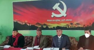 दाहाल-नेपाल  दाहाल-नेपाल समूह : ' माघ १६ गते काठमाडौंमा शक्ति प्रदर्शन गर्ने'