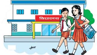 काठमाडौँ महानगरपालिका  : 'दश महिनापछि मातहतका  विद्यालय सञ्चालनको अनुमति'