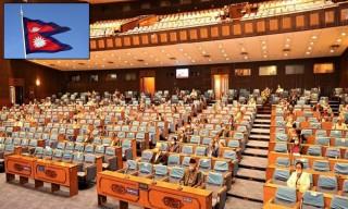 """ओलीबाट संसदीय पद्धतिमाथि खतरा : """"संसद् र संसदीय मूल्य क्रमशः तेजोवध गरिँदै"""""""