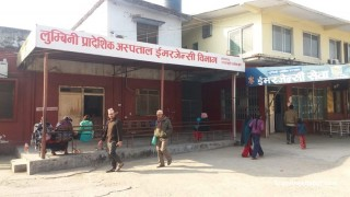 लुम्बिनी प्रादेशिक अस्पताल  :  'इमर्जेन्सीमा उपचाररत थप १२ कोरोना संक्रमितको मृत्यु '