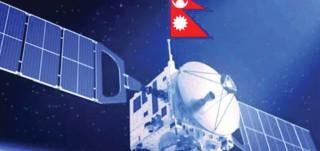 आफ्नै भूउपग्रहको योजना   : 'चारवटा कम्पनीले बुझाए प्रस्ताव'