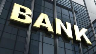 बैंक तथा वित्तीय संस्था : काठमाडौँ उपत्यकामा २५ प्रतिशत मात्रै शाखा कार्यालय खुला गर्न पाउने