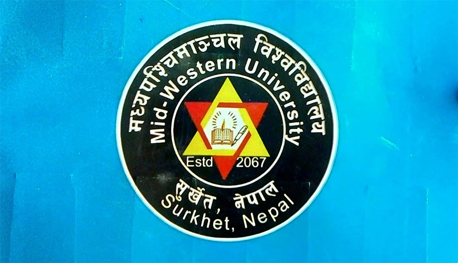मध्यपश्चिम विश्वविद्यालय : डीनसहित १७ पदाधिकारी नियुक्त