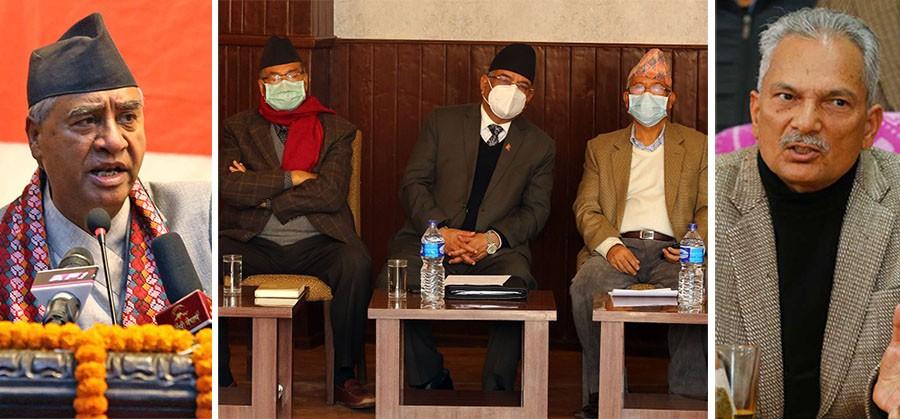 पाँच दल शीर्ष नेता बैठक   : ' थप विश्वासको वातावरण बनाएर अघि बढ्नुपर्ने'