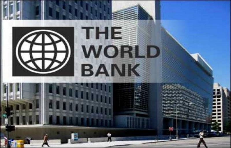 विश्व बैंक :  भारतलाई ५० करोड अमेरिकी डलर दिने