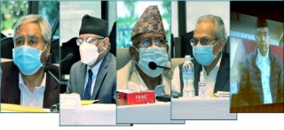 """सभामुख सापकोटाकाे सर्वदलीय बैठक :  """"पाँचजना पूर्व प्रधानमन्त्री सहभागी, गएनन्  ओली """""""