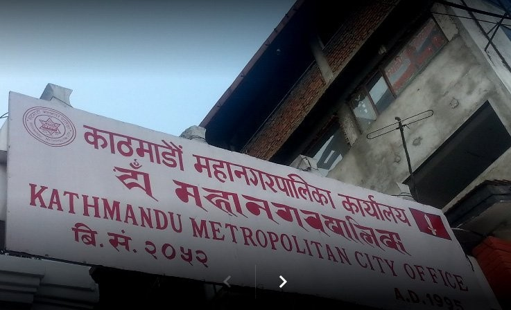 काठमाडौँ महानगरपालिका : 'एक वडा, एक नमूना विद्यालय'
