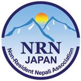 एनआरएन जापान :  अनियमितताको विवाद