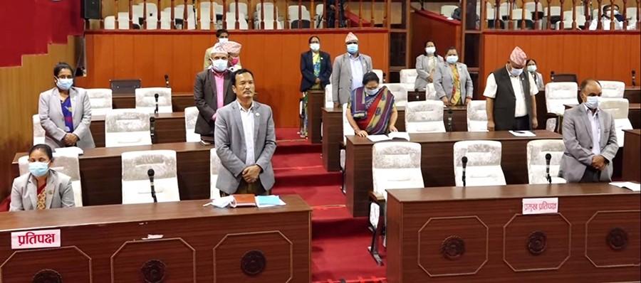 कर्णाली  प्रदेश :  संसद अधिवेशन मध्यरातमा अन्त्य, अध्यादेशबाट बजेट ल्याइने