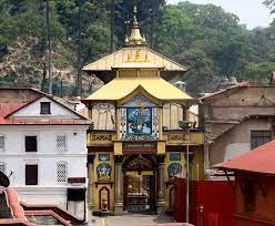 श्रावण सङ्क्रान्तिस्प:शुपतिनाथ मन्दिर क्षेत्र सुनसान, बाहिर भक्तजनको चहलपहल