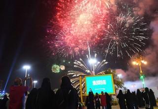साउदी अरेबिया :   राष्ट्रिय दिवस समारोह आयोजना