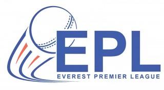 आजबाट ईपीएल सुरु हुँदै :  पहिलो खेलमा काठमाडौं र ललितपुर भिड्ने
