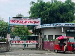 भरतपुर अस्पताल : 'जमिन छ, पार्किङ छैन'