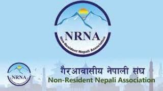 एनआरएनए :  ' कार्यकाल छ महिना थपियो '