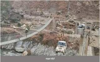 ताप्लेजुङ :  'पुल नहुँदा जोखिमपूर्ण यात्रा गर्दै स्थानीय'
