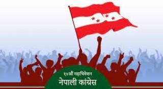 निर्वाचन समिति बैठक  :   'सर्यो महाधिवेशन कार्यतालिका,  नयाँ मिति  मंसिर २७ देखि २९ सम्म'